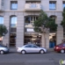 Audio Vision San Francisco