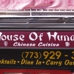 House of Hunan