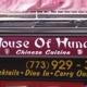 House Of Hunan Inc