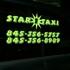 star1 taxi