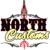 North Customs - CLOSED