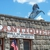 Western Trail Antiques