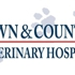 Town & Country Veterinary Hospital Bandera Road