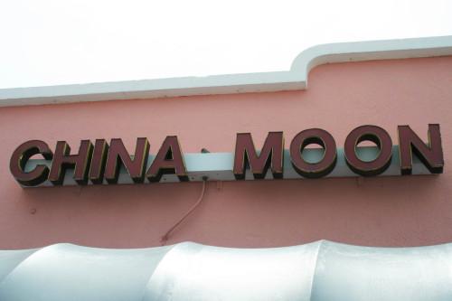 China Moon Va Beach Blvd