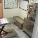 Neartown Animal Clinic