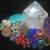 Arizona Gems & Minerals Inc.