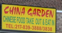 China Garden, Gillespie IL