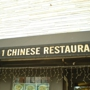 No 1 Chinese Restaurants