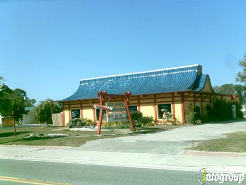 Blue Pagoda Florists Amp Gifts Englewood FL 34223