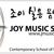 JOY MUSIC STUDIO