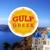 Gulf Greek Pizza Restaurant