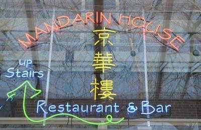 Mandarin House - Carmel, IN