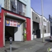 Casa Buena Vista-San Francisco