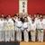 Centerline Martial Arts & Fitness