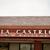 Villa Castrioti Restaurant