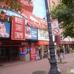 Market Street Cinema - CLOSED