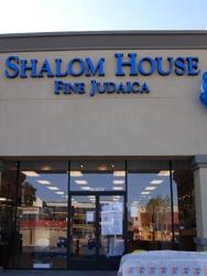 Shalom House Fine Judaica