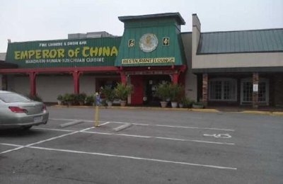 Emperor Of China Restaurant & Lounge - Louisville, KY