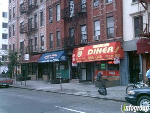 Papa John's Pizza - New York, NY