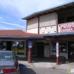Pelton Center Barber Shop