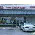 Elaine's Chop Suey - CLOSED
