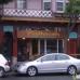 Fattoush Restaurant