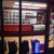 BowlersMart Apopka Pro Shop at Brunswick Wekiva Lanes