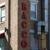 Bacco Ristorante & Bar