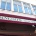 Pancho's Salsa Bar & Grill