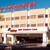 Valley Hospital Medical Center