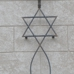 Beth Yeshua International Messianic Jewish