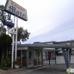 Coronet Motel