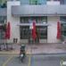 Regal Cinemas South Beach 18