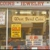 West Bend Coin & Collectibles