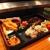 Oysy Japanese Sushi Restaurant