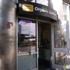 S F City & County Bookstore