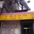 Ding Ho Restaurant