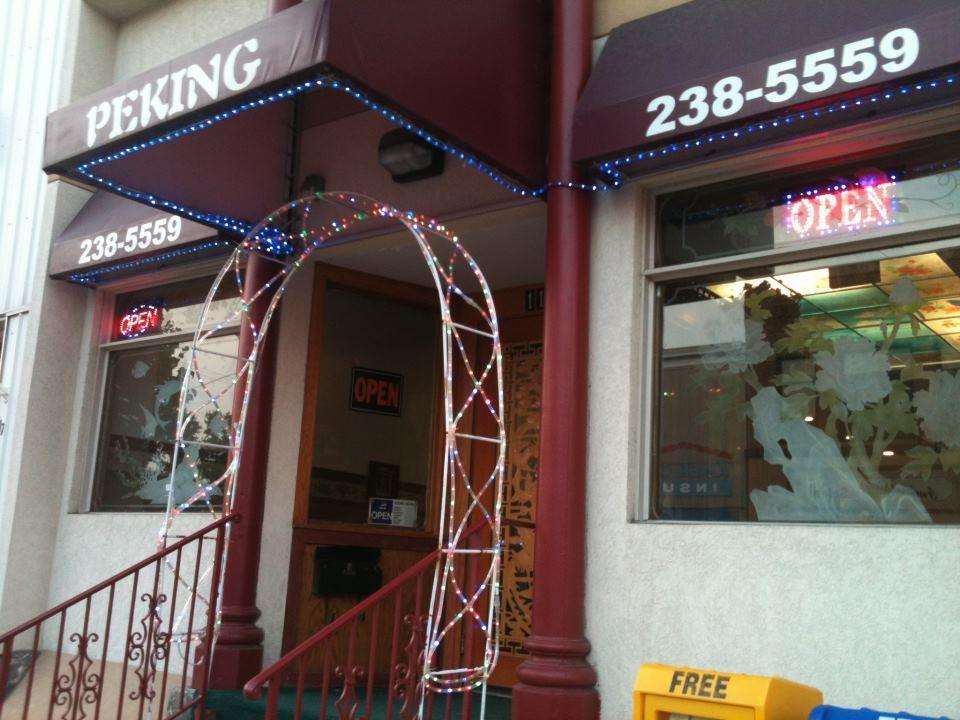 Peking Chinese Restaurant, Van Wert OH