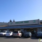 Dollar Tree - Union City, CA