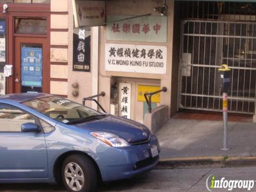 Y C Wong Kung Fu School - San Francisco, CA