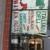 Mario's Italian Deli & Catering
