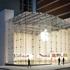 Apple Store, Upper West Side