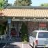 Chopin Cafe & Restaurant