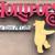 Hollipops Fine Toys & Gifts