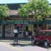Rheem Valley Pet Shoppe
