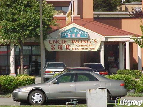 Uncle Wong's Restaurant, El Cerrito CA