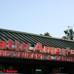 Latin American Restaurant - CLOSED