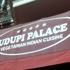 Udupi Palace