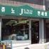 Bay Jiu Jitsu