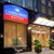 Candlewood Suites NEW YORK CITY- TIMES SQUARE